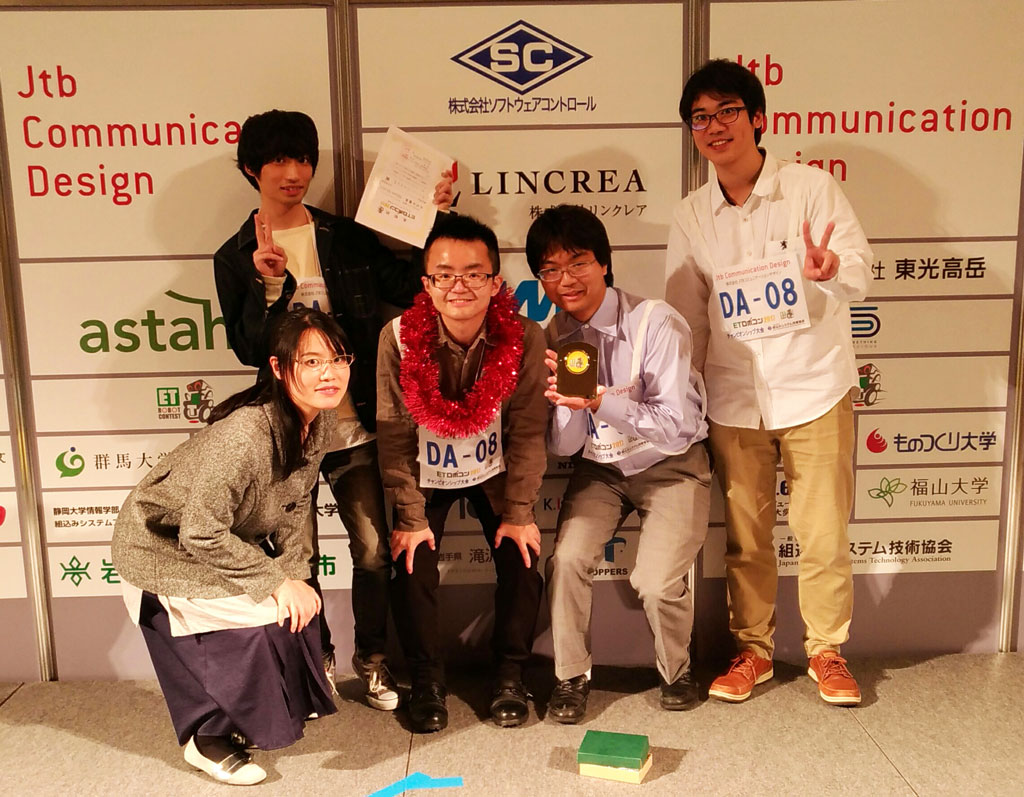 ETロボコンチャンピオンシップ大会Silver Model受賞