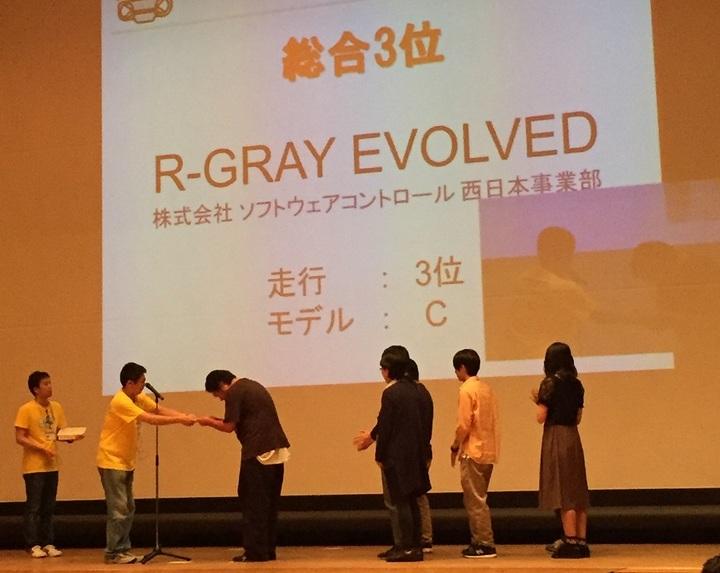 ETロボコン2018関西地区大会