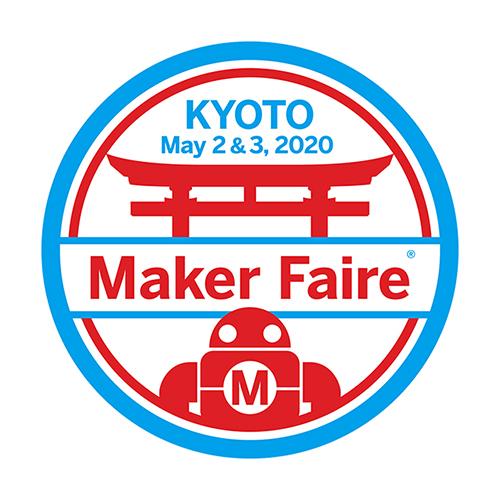 Maker Faire Kyoto 2020